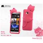 3D Diffie Cat Silicone Case for HTC One M7 801e - Rose