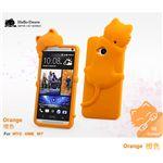 3D Diffie Cat Silicone Case for HTC One M7 801e - Orange