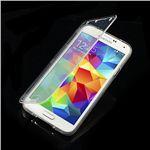 Flip Folio Style TPU Flip Case for Samsung Galaxy S5 G900 - Transparent