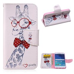 Glasses Giraffe Leather Wallet Case for Samsung Galaxy S6 G920 G9200