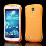 Waistline Glossy TPU Gel Case for Samsung Galaxy S4 i9500 i9502 i9505 - Transparent Orange