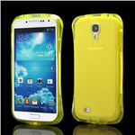 Waistline Glossy TPU Gel Case for Samsung Galaxy S4 i9500 i9502 i9505 - Transparent Yellow