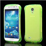 Waistline Glossy TPU Gel Case for Samsung Galaxy S4 i9500 i9502 i9505 - Transparent Yellow Green