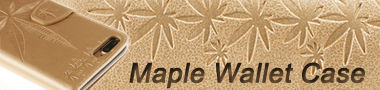 Wholesale Intricate Embossing Maple Leather Wallet Case